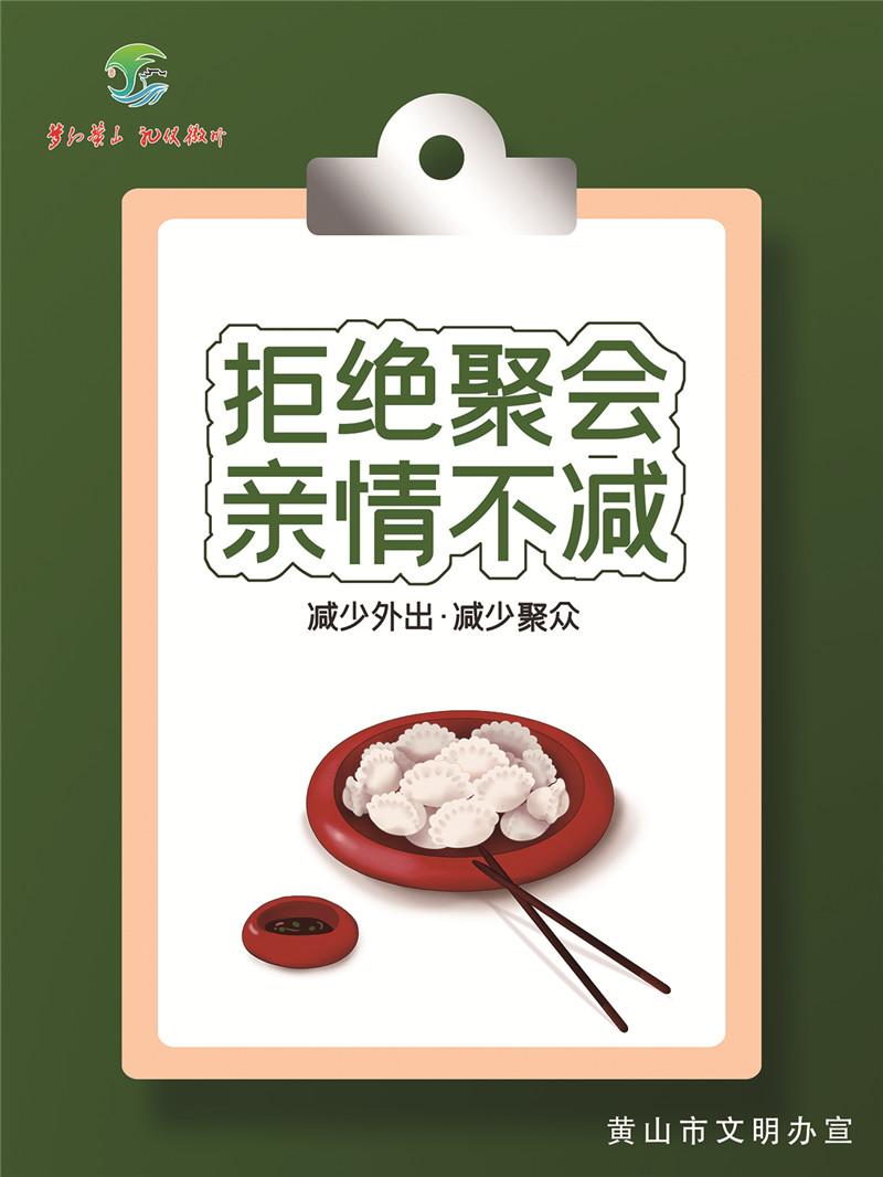 WF16001 中国少年仁心大