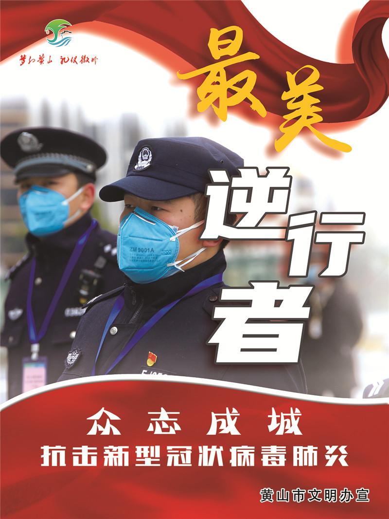 WF16006 中国心和