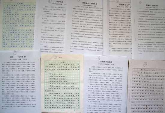 祁门县祁山中心校举办防溺水征文和绘画比赛