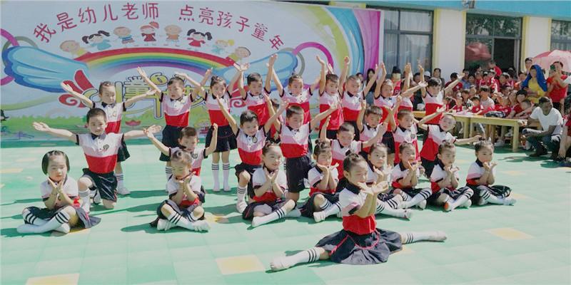 幼儿园男生舞蹈姿势图片