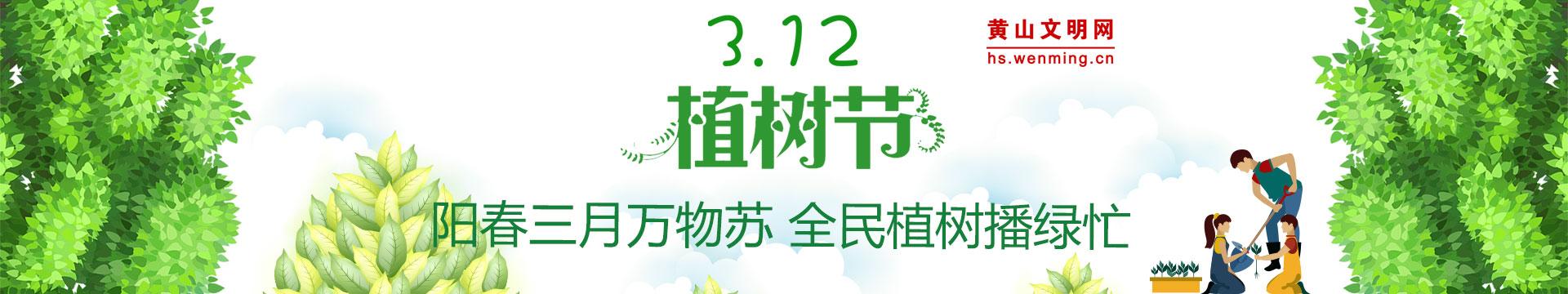 2018_zhishujie_banner.jpg