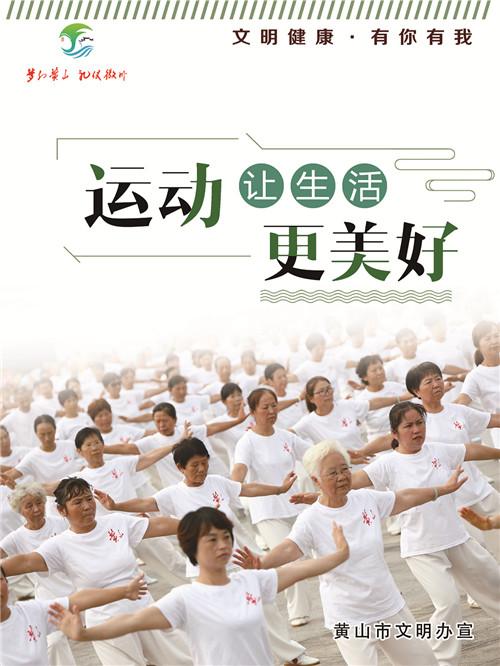 WF16218 青山绿水我华夏 仁者智者中国心